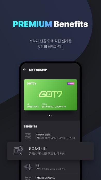 다운로드 V LIVE - Global Star Live app PC 용