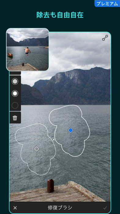 Adobe Lightroom - 写真編集・画像加工のおすすめ画像7