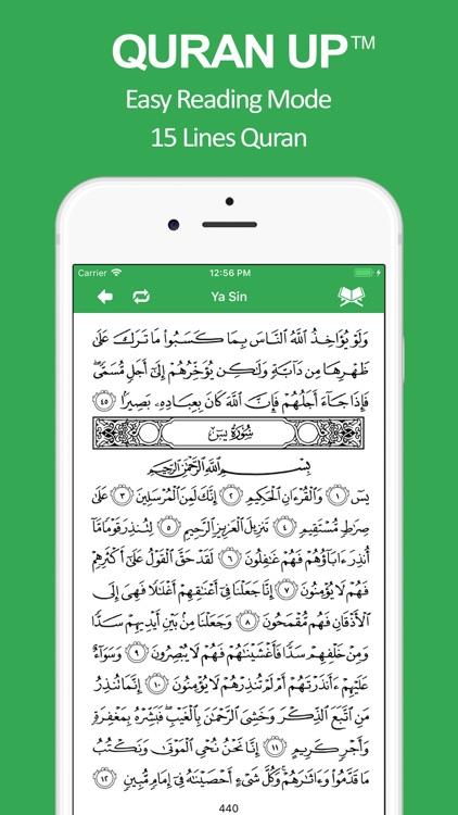 Quran Up 16 Lines Mp3 Quran By Mudasser Khalid
