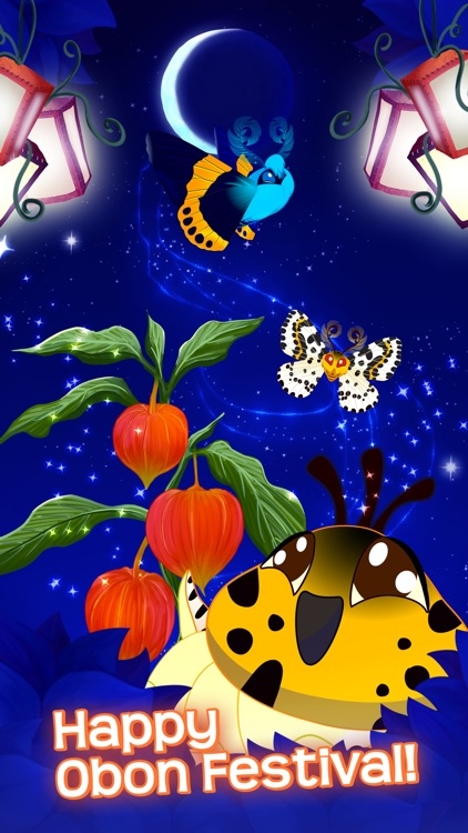 Flutter: Starlight screenshot-0