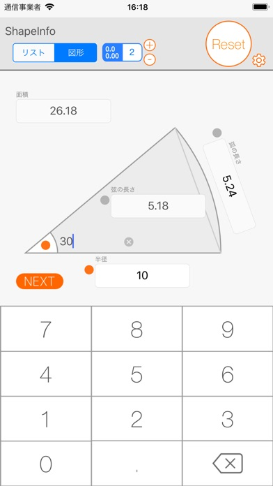 https://is3-ssl.mzstatic.com/image/thumb/Purple123/v4/d2/d2/ad/d2d2ad8c-b5f6-e5de-de71-ca803f439398/source/392x696bb.jpg