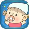Baby Maker - Cool & Cute
