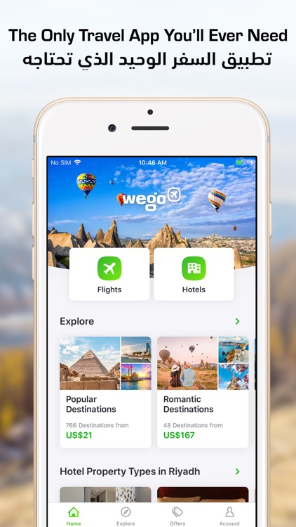 Wego Flights & Hotels screenshot-0