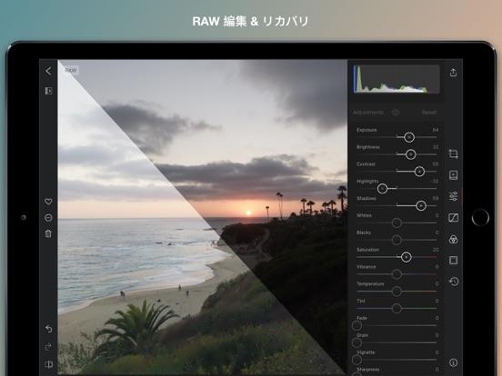 Darkroom: 写真 & ビデオエディターのおすすめ画像5