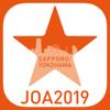 The Japanese Orthopaedic Association - 第92回日本整形外科学会学術総会 アートワーク
