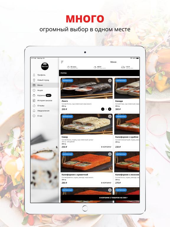 Halal Food | Набережные челны screenshot 5