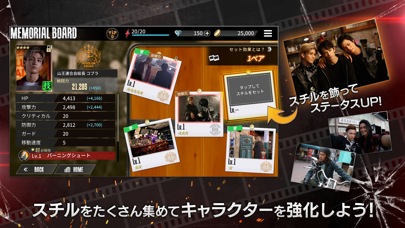 HiGH&LOW THE GAME紹介画像5