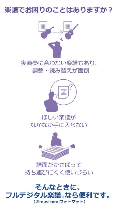 https://is3-ssl.mzstatic.com/image/thumb/Purple123/v4/d3/60/ea/d360ead8-db2c-714a-94a6-3096a639e583/pr_source.jpg/392x696bb.jpg