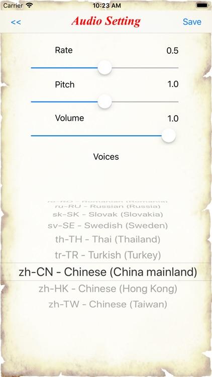Chinese Catholic Bible screenshot-6