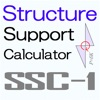 Structure support calculator - iPhoneアプリ