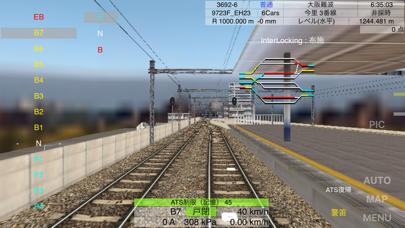 Train Drive ATS 3のおすすめ画像2