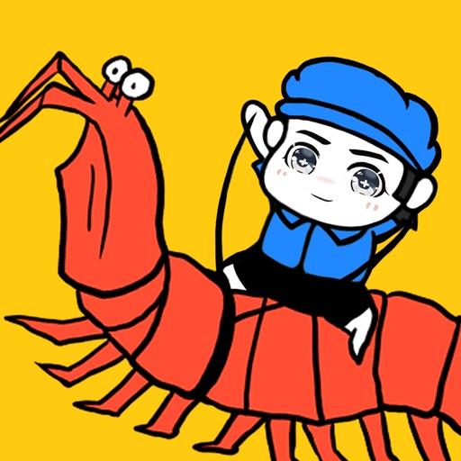 皮皮虾传奇:古玩争霸赛