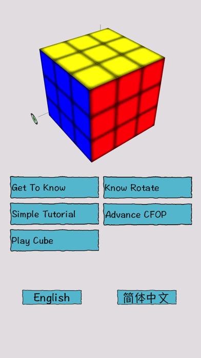 Simple Cubeのおすすめ画像1