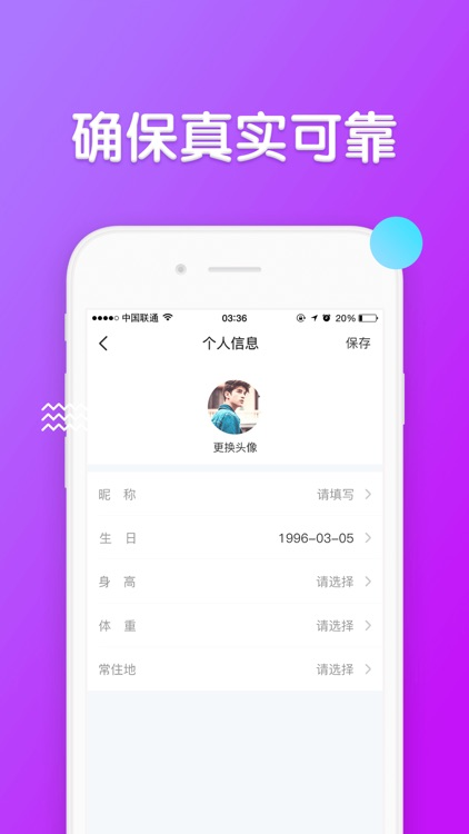 丝瓜视频-深夜视频聊天交友软件 screenshot-4