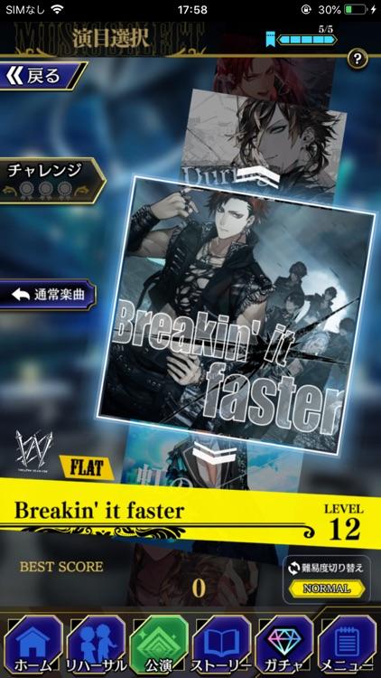ブラックスター -Theater Starless- screenshot-6