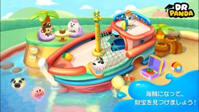 Dr. Pandaのスイミングプールのおすすめ画像2