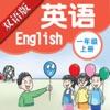 一年级英语上册 - 苏教译林版小学英语