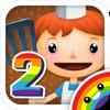 Bamba Burger 2 - iPhoneアプリ