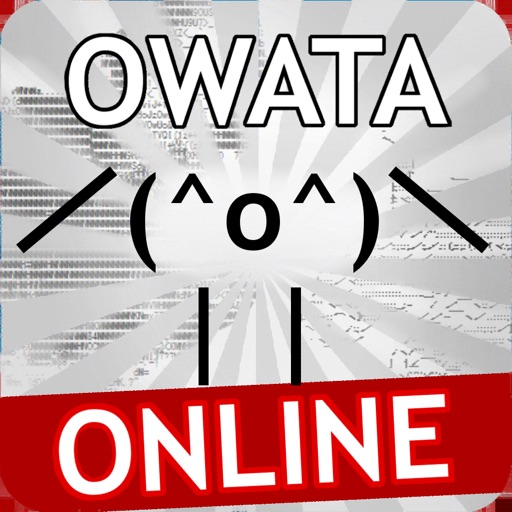 Owata's Action Online