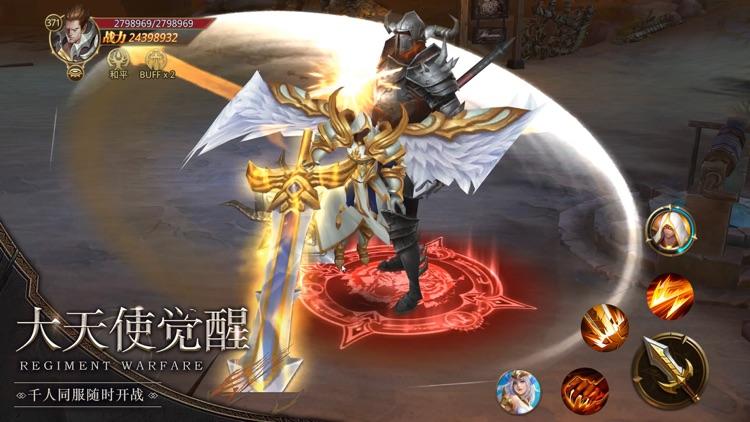 暗黑之刃 - 魔域地下城奇迹魔幻游戏! screenshot-4