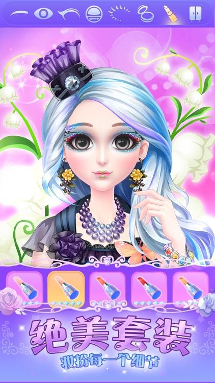 叶罗丽美颜公主——魔法少女装扮美妆游戏