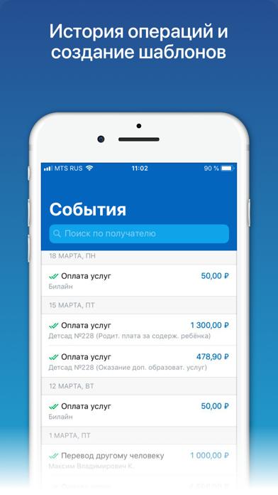 Кубань Кредит ОнлайнСкриншоты 7