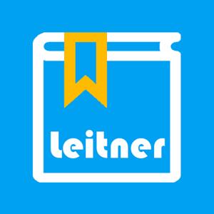 لایتنر پیشرفته - Education app