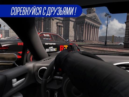 Скачать игру CarX Drift Racing 2