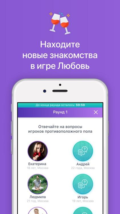 My Statistic for VKontakte screenshot-5