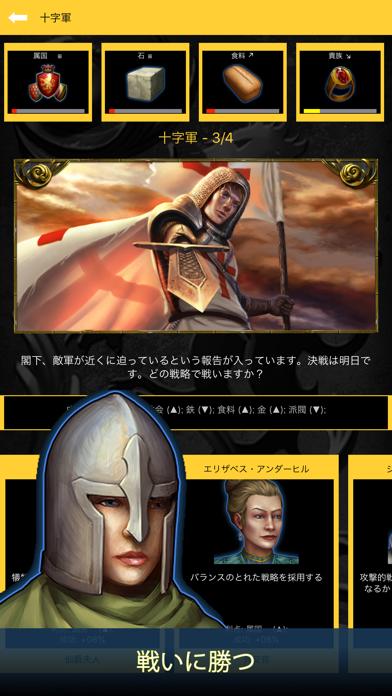 ゲームオブキングス - 「Medieval Dynasty」のおすすめ画像5