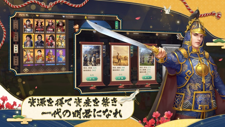 アイアム皇帝 screenshot-5