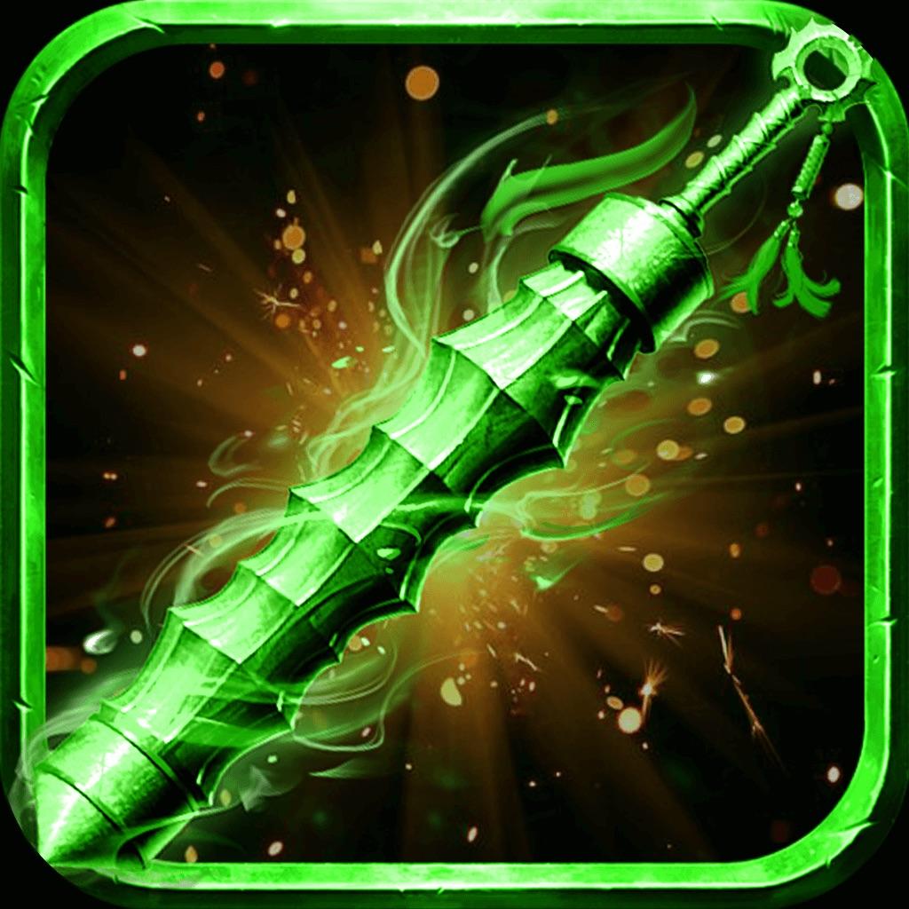 绿毒裁决-谁与争锋