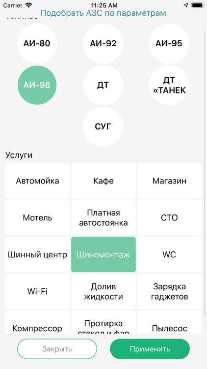 Татнефть - Клуб чемпионов screenshot-5