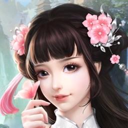 心剑奇缘-3D仙侠武侠MMORPG手游