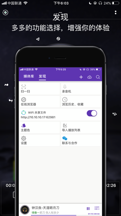 影音宝 screenshot 2