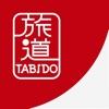 TABIDO