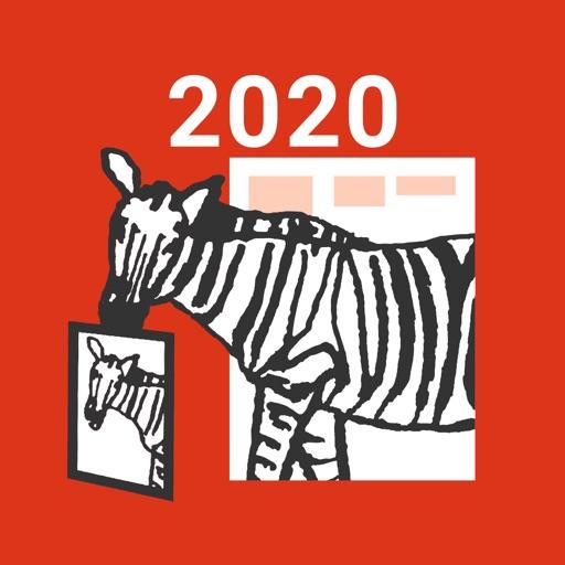 年賀状 しまうま年賀2020 スマホで年賀状印刷