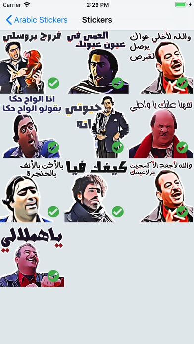 Arabic Stickers for Messages screenshot 4