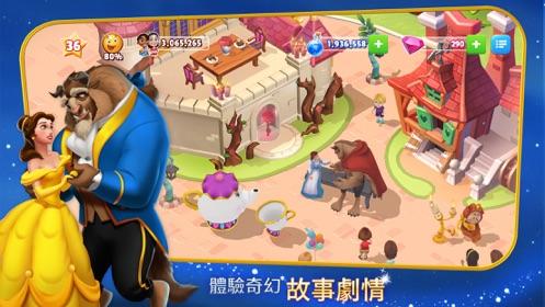 迪士尼梦幻王国(官方正版游戏)-3