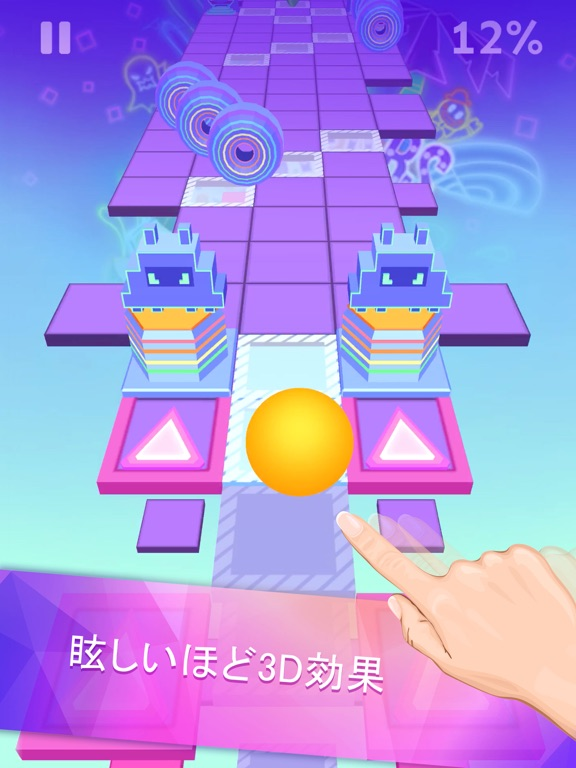 https://is3-ssl.mzstatic.com/image/thumb/Purple123/v4/d7/1b/f5/d71bf5ca-0c3a-656a-5fa8-ce4d118d87ea/pr_source.jpg/576x768bb.jpg