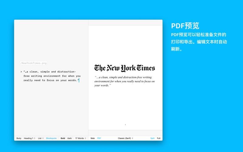 iA Writer 的进化版 Writer Pro for Mac