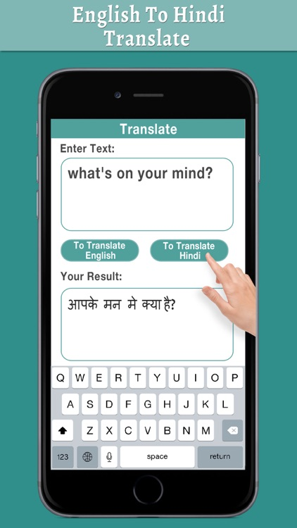 English to Hindi Translator + by Jaydeep Dhameliya