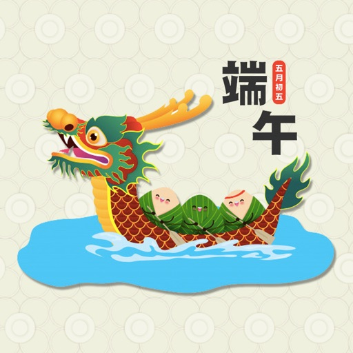 Asia Dragon Boat Stickers-端午節