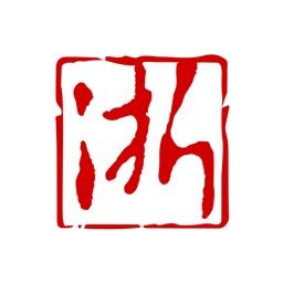 浙江新闻—本地短视频平台