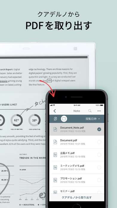 QUADERNO Mobile Appのスクリーンショット4