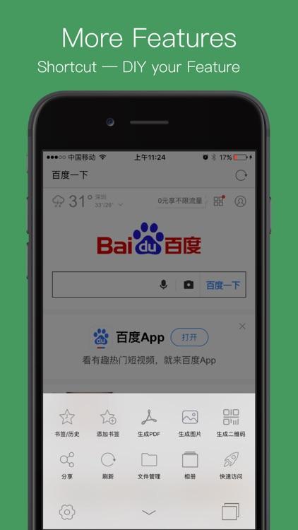 RBrowser - Multi-Tabs Browser screenshot-7