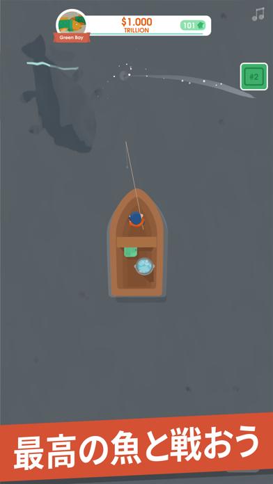 フックドインク:フィッシャータイクーン - 窓用