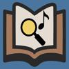 Yu Chin Chia - 音樂術語字典 アートワーク