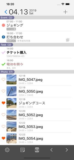 ScheduleNote Screenshot