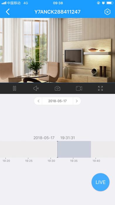 Descargar EvoCloudIP para Android